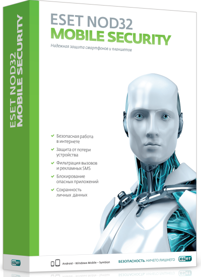ESET NOD32 Mobile Security - лицензия на 1 год