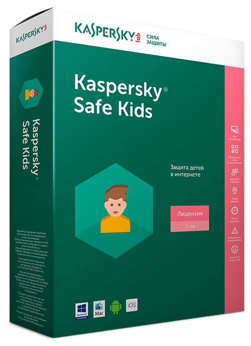 Kaspersky Safe Kids 1 user 1 year