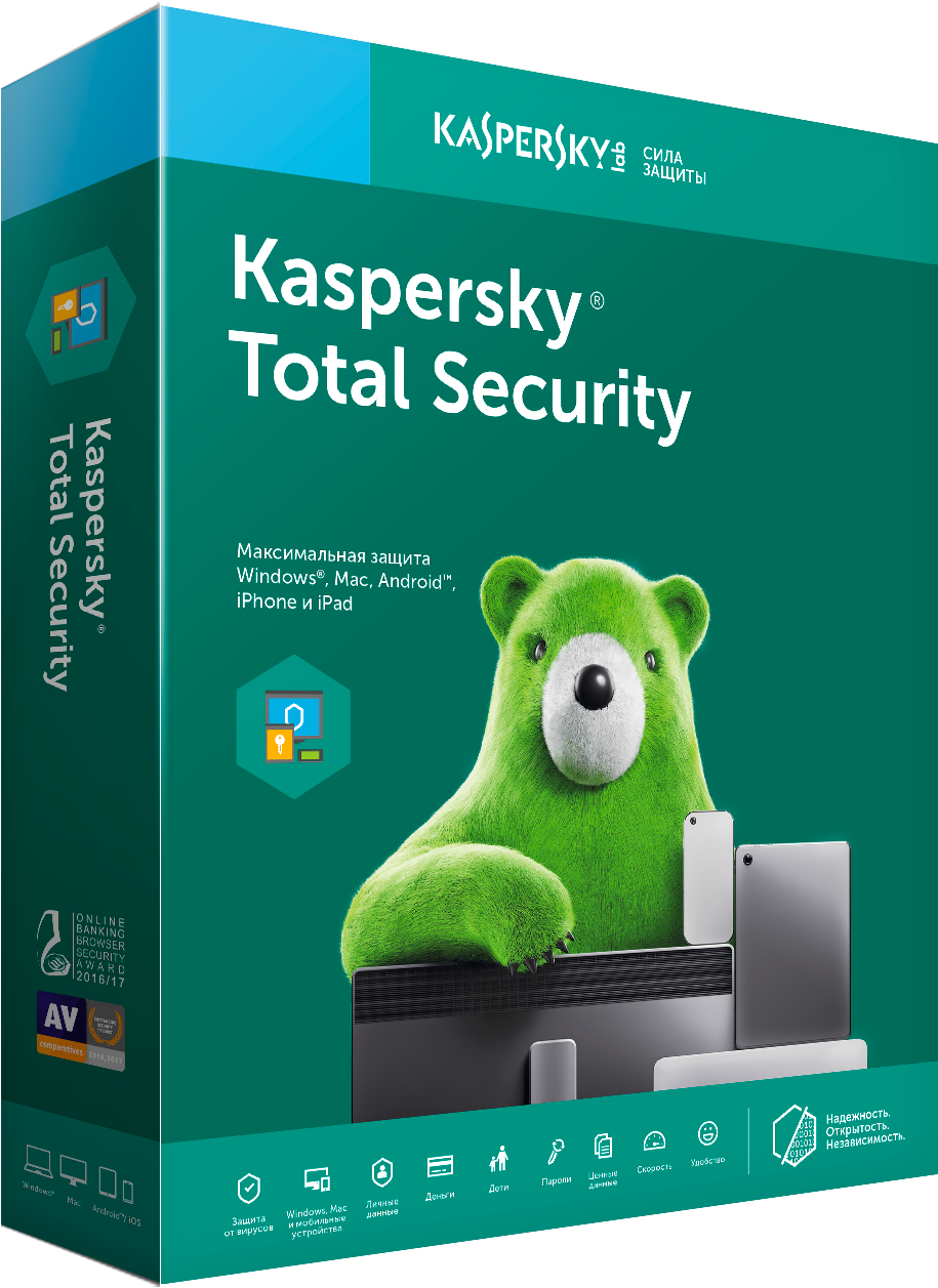 Kaspersky Total Security Kazakhstan Edition. 2-Device; 1-Account KPM; 1-Account KSK 1 year Base Retail Pack