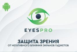 Eyespro