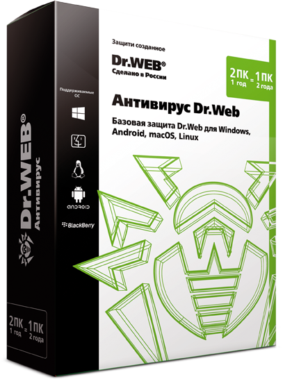 Dr. Web, an extension of 12 months ,3 persons