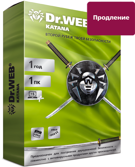 Dr.Web Katana - prolongation de 12 mois, 5 ordinateurs