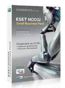 NOD 32 Small Business Pack