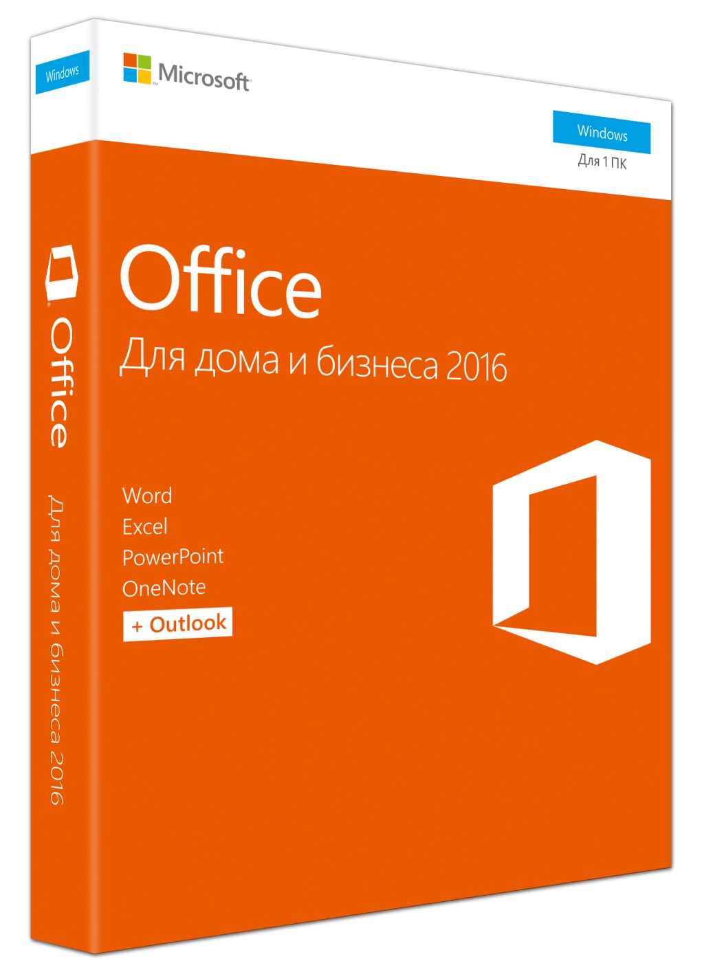 Office Home and Business 2016 (PROMO)
