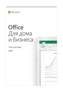 Office home және бизнес 2019