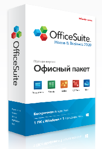 OfficeSuite Home and Business - perpetual license