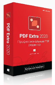 PDF Extra 2020 - perpetual license